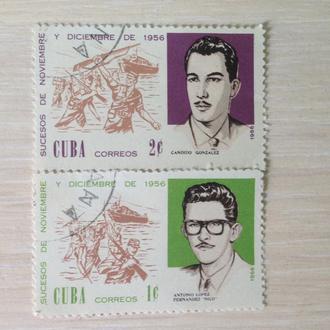 Куба. Патриоты.