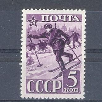 1941 СССР СК 694 А **