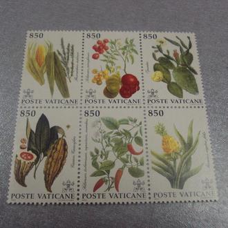 марки ватикан 1992 флора фрукты овощи растения негаш №31