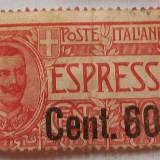 Италия 1922 г  ( михель 60 eu )