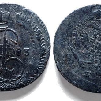 5 копеек 1783 года Двойной удар №1757