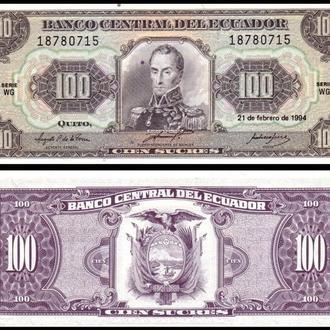 Эквадор 100 сукре 1994 UNC