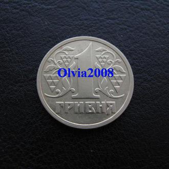 1 гривня гривна 1996