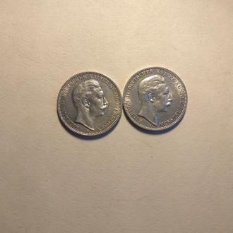 Дві монети по 3 марки, Німеччина, 1911 та 1912 років (без резерва)