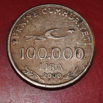 100000 лир 2000 г Турция