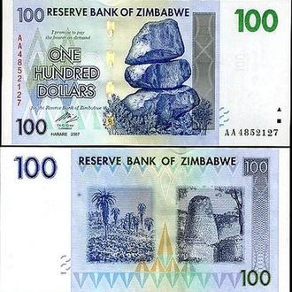 Зимбабве 100 долларов 2007 UNC
