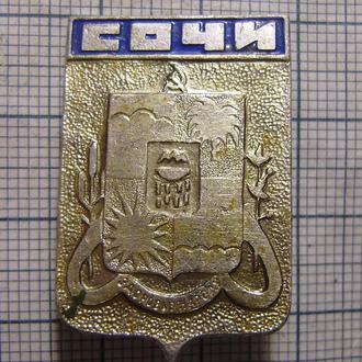 герб Сочи (тип 2)