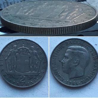Греция 2 драхмы, 1966г. Период Король Константин II (1966 - 1973) / Медно-никелевый сплав