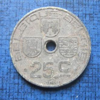 монета 25 сантимов Бельгия 1942 цинк оккупация