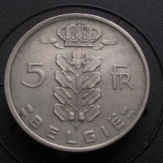 Бельгия 5 франков 1949
