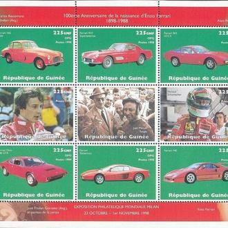Гвинея 1993 MNH