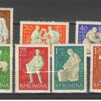 Румыния 1960 ** Народные промыслы Виноград Вино серия MNH