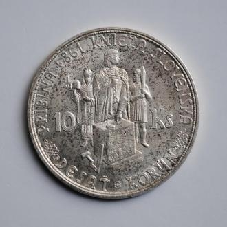 Словакия 10 крон 1944 г., UNC, 'Республика (1939 - 1945)' С КРЕСТОМ