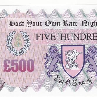 Псевдоденьги Англия 500 фунтов стерлингов