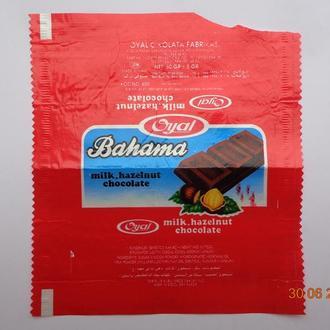 "Обёртка от шоколадного батончика ""Bahama hazelnut"" 60g (Oyal Cikolata, Istanbul, Турция) (1994) 2"