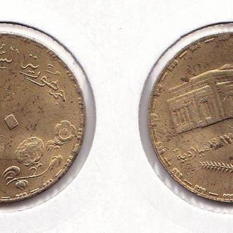 Судан 10 гирш 1987 aUNC