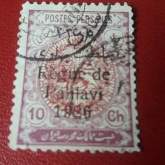 Марка Персия Иран 1936