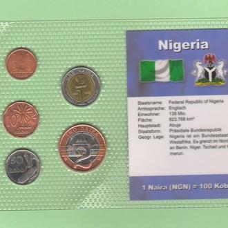 Набор монет НИГЕРИЯ набір НІГЕРІЯ блистер запайка пластик