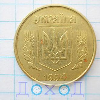 Монета Украина Україна 50 копеек копійок 1994 гурт мелкие насечки №1