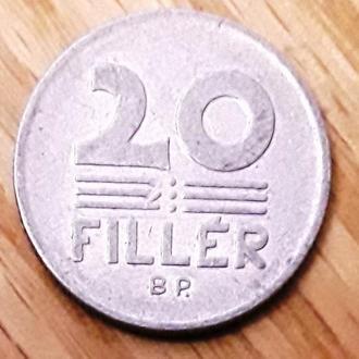 Венгрия 20 филлеров, 1977