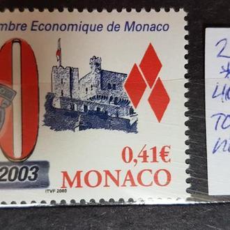 Монако 2003 40 лет торговой палаты ДЕШЕВЛЕ НОМИНАЛА**