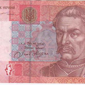 Україна 10 гривень 2004 р. Украина 10 гривен 2004 г. XF Тигипко #02