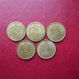 Чили 2 сентесимо 1964 - 1970