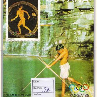 ЛОИ  Гаяна  1987 г  MNH -