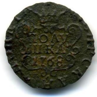 Полушка 1768 К М (Сибирская монета). Сохран