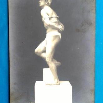 DLG 135 открытка до 1917 г