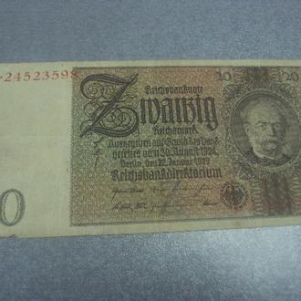 банкнота 20 рейхсмарок 1929 год  германия №34