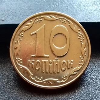 MN Украина 10 копеек 2001 г., оригинал. РЕДКАЯ!