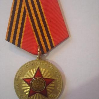 Медаль 50 лет Победы (Умалатова)  Не частая!