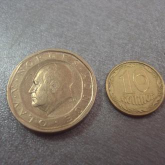 монета норвегия 10 крон 1986 №997