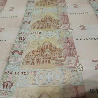 Цілий друкарський аркуш номіналом 2  грн (60 банкнот) Целый печатный лист номиналом 2 грн