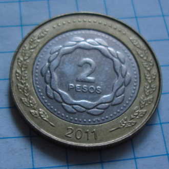 Аргентина 2 песо - 2011