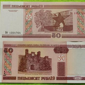 Беларусь 50 рублей 2000 UNC