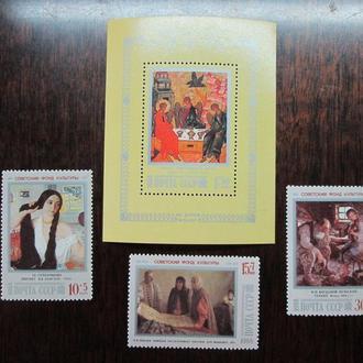 CCCР.1988г. Живопись. Полный комплект! (полная серия + почтовый блок). MNH