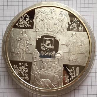 100 рублей 2002года, Россия, Дионисий, 1 кг. серебра