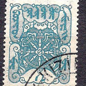 СССР, Тува, 1926 г., первые марки, марка № 2