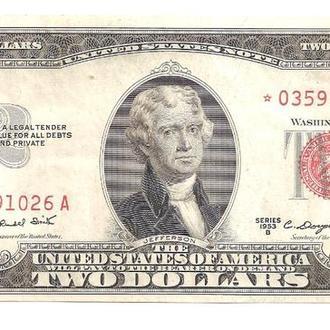 Замещенные 2 Доллара США (1953) (Замещение) Звезда