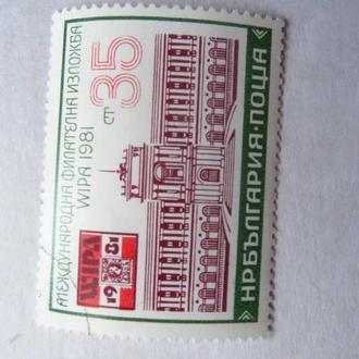марки- с 1 гр Болгария--(А2) -  гашеные 1981г