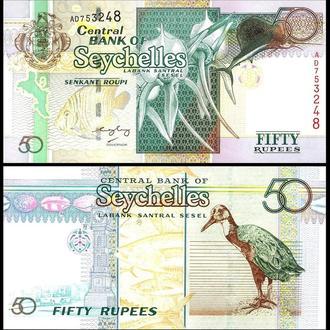 Seychelles / Сейшельские Острова - 50 Rupees 2005 - UNC - Миралот