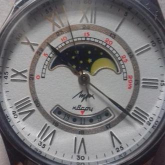 Часы Луч 16853 с лунным календарем. Не ношеные.