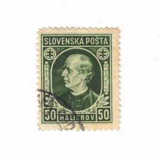 Словакия 30 A2 50h dk green