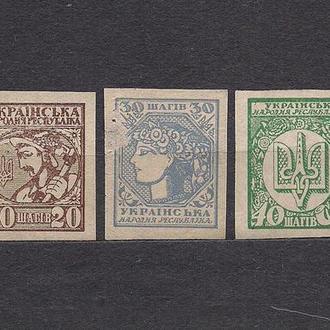 Украина*, 1918 г., УНР, символы