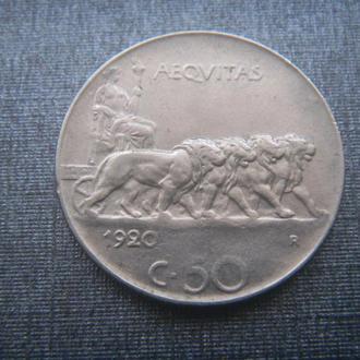 Италия 50 чентезимо 1920