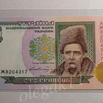 100 гривен / 1996 г. / Гетьман / unc / в защитном листе
