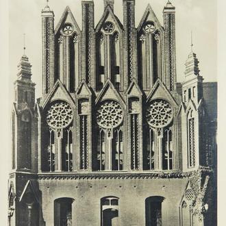 Открытка. Франкфурт-на Одере. 1930-е. (13)
