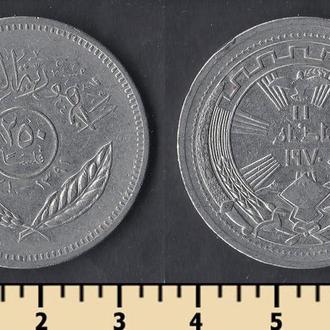 Ирак 250 филс 1971